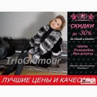 Шуба мечты по приемлемой цене!!! Лучшие цены и качество в Донецке