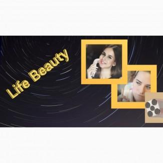 Косметологический прибор Life Beauty - для дома и салонов. 5 режимов световых волн. КешБэк