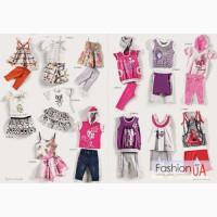 Детская одежда для девочек и мальчиков ENERGIERS