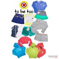 Детская одежда для девочек и мальчиков To Be Too Италия