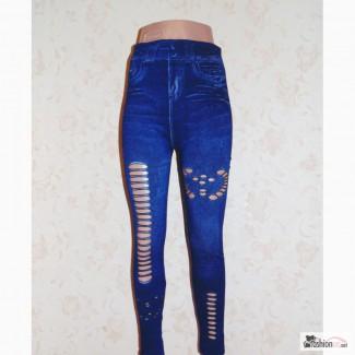 Лосины под джинс с узором