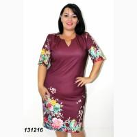 Повний розпродаж!!Демісезонні теплі сукні зелені та пурпурні з короткими рукавами