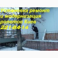 Замки к роллетам Киев, ролетные замки