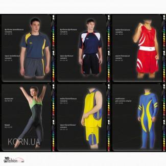 Спортивная одежда, пошив на заказ спортивной одежды