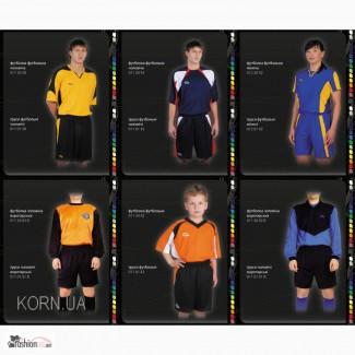 Футбольная форма на заказ, пошив футбольной формы