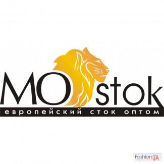 Самые низкие цены на сток в Украине