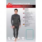 Комплект с воротником стойка мужской Thermoform 12-002