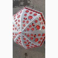 Детский зонт прозрачный (дитяча парасоля)