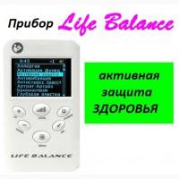 Ваше здоровье без лекарств l Прибор Life Balance