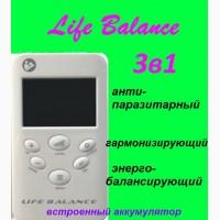 Ваше здоровье без лекарств l Прибор Life Balance l Антипаразитарный и терапевтический