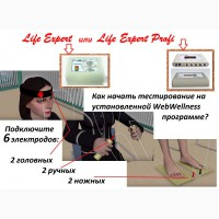 Life Expert и два Life Balance - лечение и диагностика на дому для всей семьи