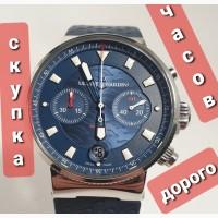 Скупка часов Ulysse Nardin и других из Швейцарии