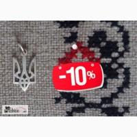Срібний кулон «Тризуб», виготовлено в Україні, проба 925, срібло