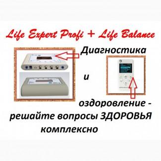 Life Expert Profi и Life Balance - профилактика вирусов  Комплект для здоровья