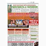 Мужчинам для потенции Юйянчхунь (ЮЯЧ):растит.препарат Tibemed.Вся Украина