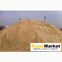 Купити пісок Луцьк щебінь недорого PisokMarket