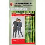 Комплект бамбукового термобелья унисекс Thermoform 16-001
