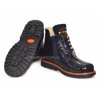 Кожаные деми ботинки Woopy Orthopedic р.40