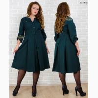 Платье женское деловая осень
