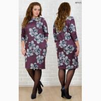 Платье женское осенне-весеннее