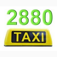 Такси Одесса недорого – 2880 безопасно и удобно