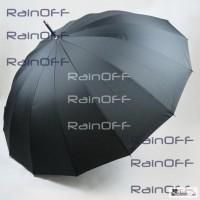 Зонт трость с большим куполом