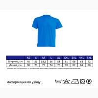 Трикотажная рубашка, футболка голубая короткий рукав