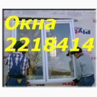 Недорогие двери Киев, ремонт окон Киев, перегородки Киев, балконы