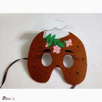Маскарадные маски овощей