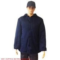 Спецодежда. Одежда общего назначения от пониженных температур