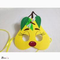 Маскарадные маски фруктов, ягод