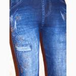 Лосины под джинс со стразами синие
