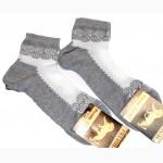 Качественные женские носочки