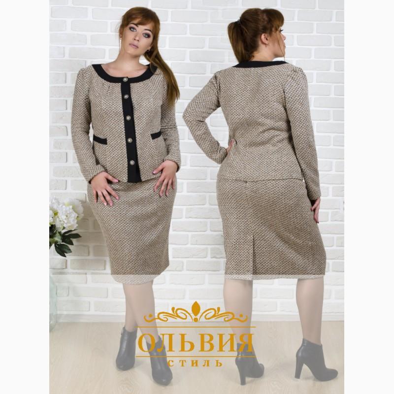 4c389e97d1f Продам купить классический костюм женский из ткани букле